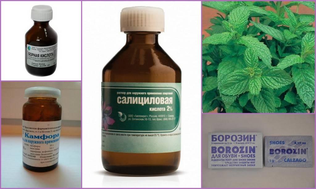 Как избавиться от пота подмышками: аптечные препараты, косметические средства, народные рецепты