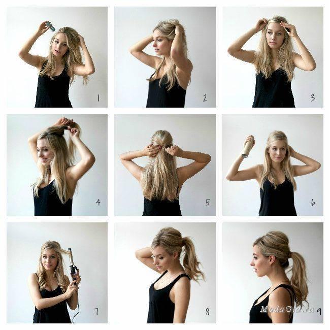 Объемные прически на длинные волосы своими руками