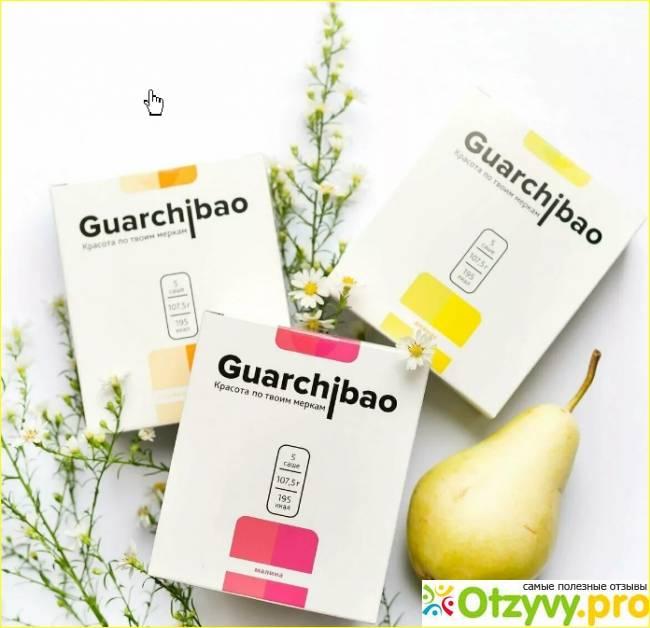 Guarchibao fatcaps для похудения – отзывы реальных покупателей и цены