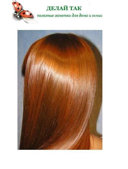 Луковая шелуха для красоты и густоты волос