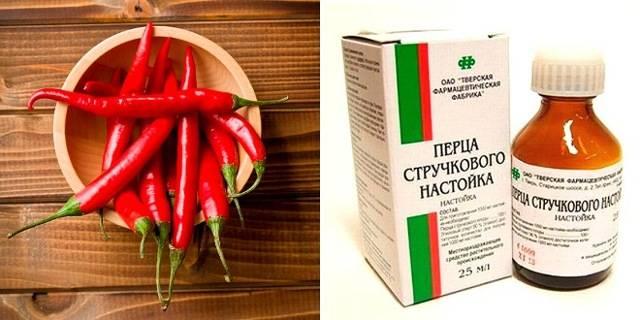 Перец для роста волос - маски для волос с красным жгучим перцем и перцовой настойкой
