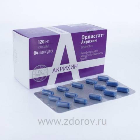 Отзывы о эффективности таблеток листата для похудения