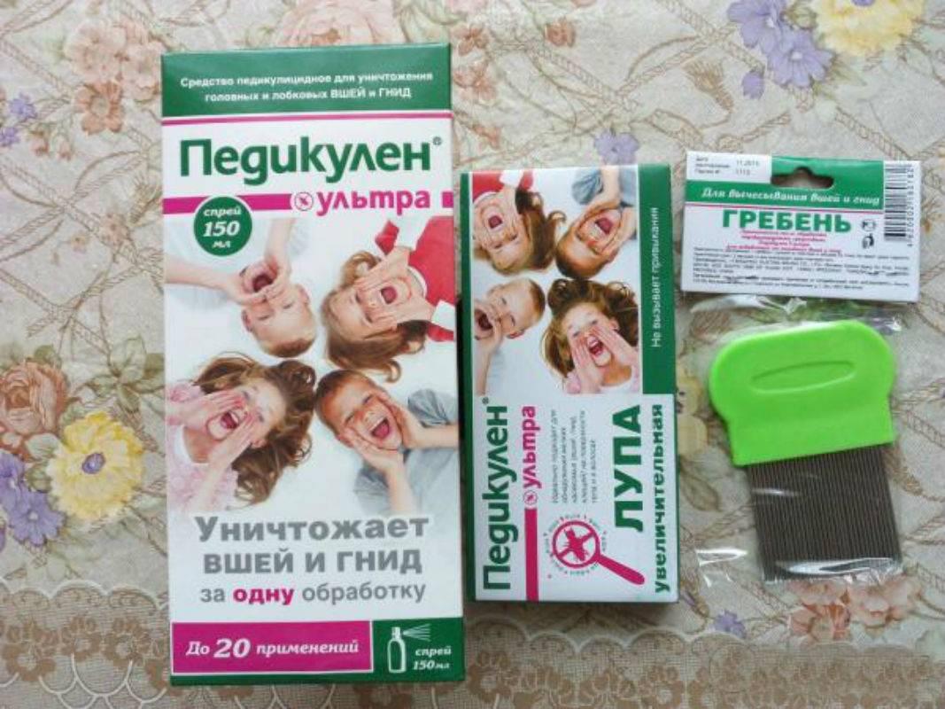 Лечение препаратами педикулеза за один раз у взрослых и детей