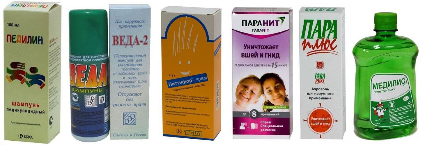 Средство от гнид и вшей для детей – эффективное средство от педикулеза в аптеке, народные средства от вшей