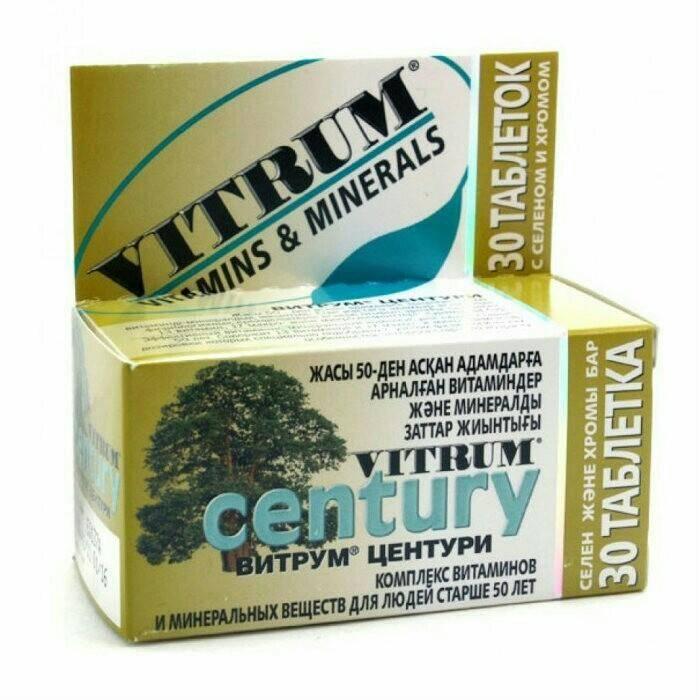 Лучшие витамины для женщин после 40 лет: советы врачей, список