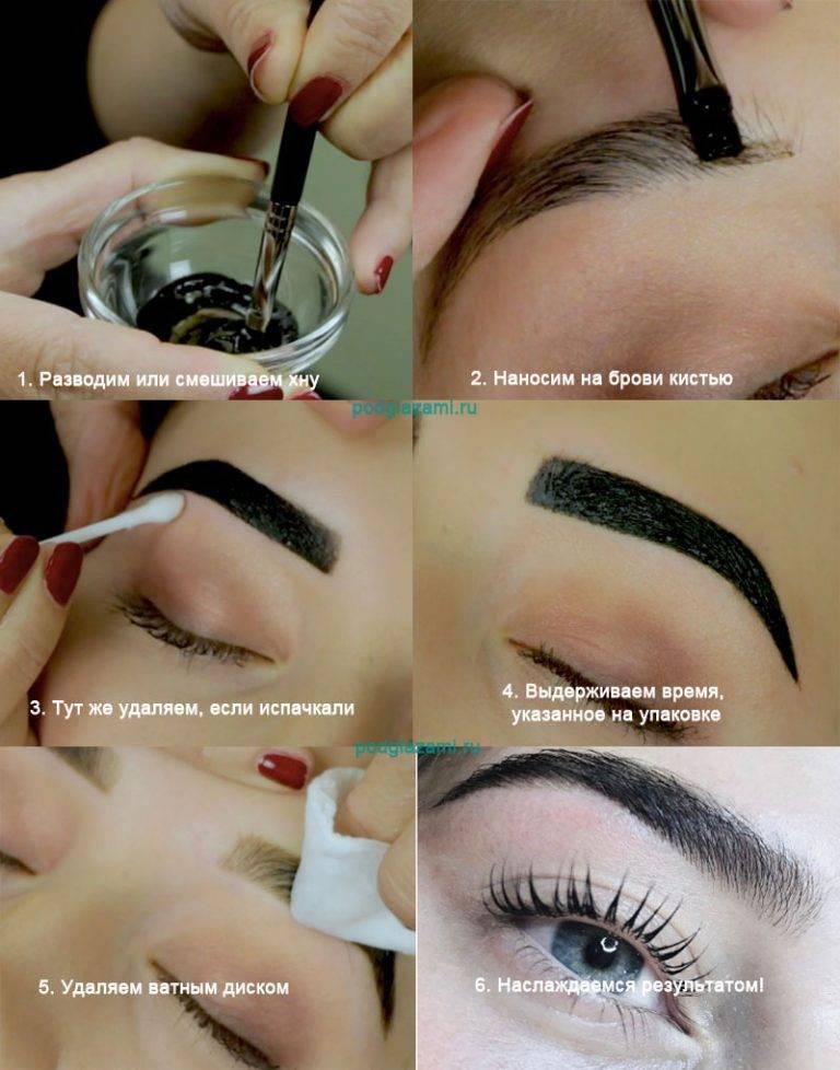 Как правильно красить брови тенями и карандашом: 8 пошаговых фото