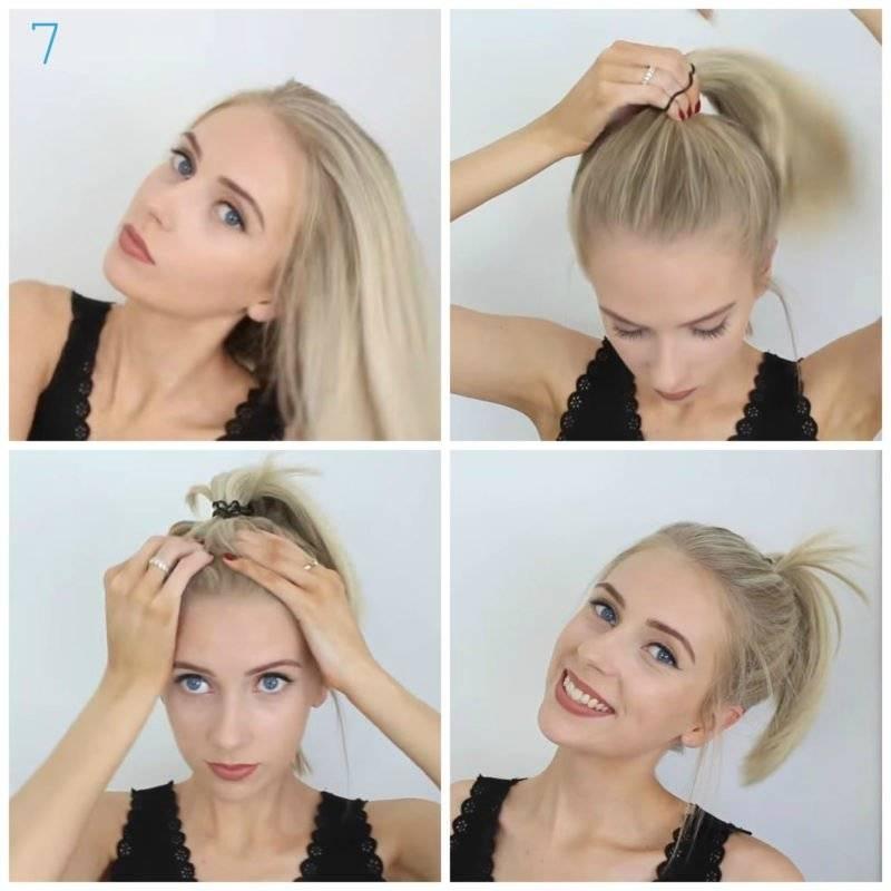 Прически на короткие волосы своими руками - 120 фото с пошаговыми инструкциями элегантных причесок в домашних условиях