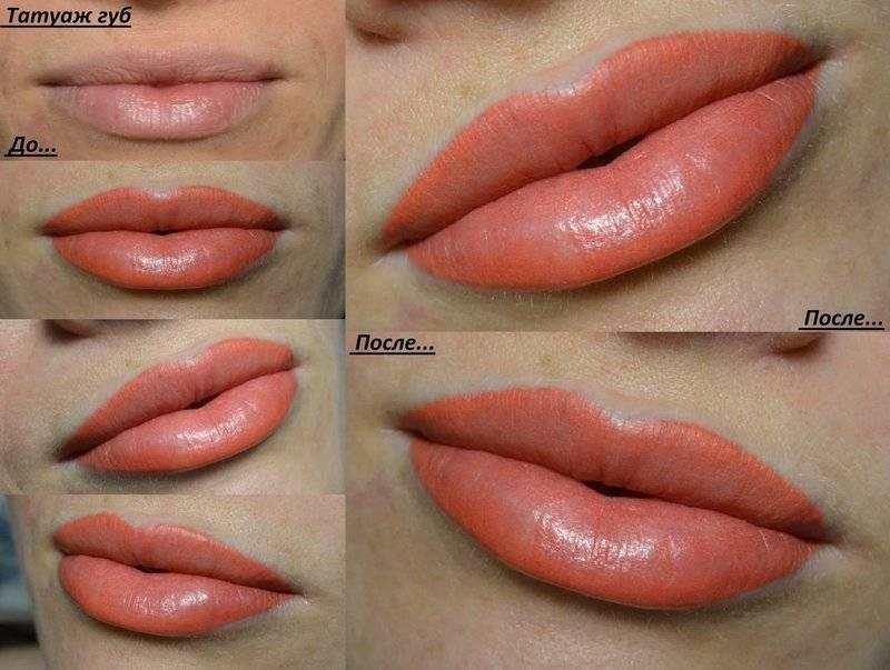 Татуаж губ с растушевкой: фото, процесс и результат процедуры, советы и рекомендации