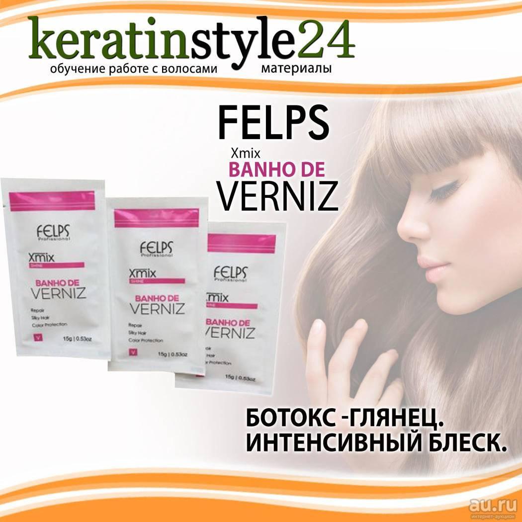 Ботокс для волос felps — отличный выбор для эффективного восстановления