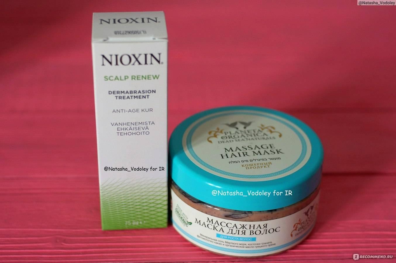 Солевой скраб для волос из морской и обычной соли