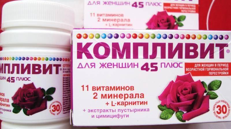 Поливитамины для женщин после 30: суточная норма, комплексы