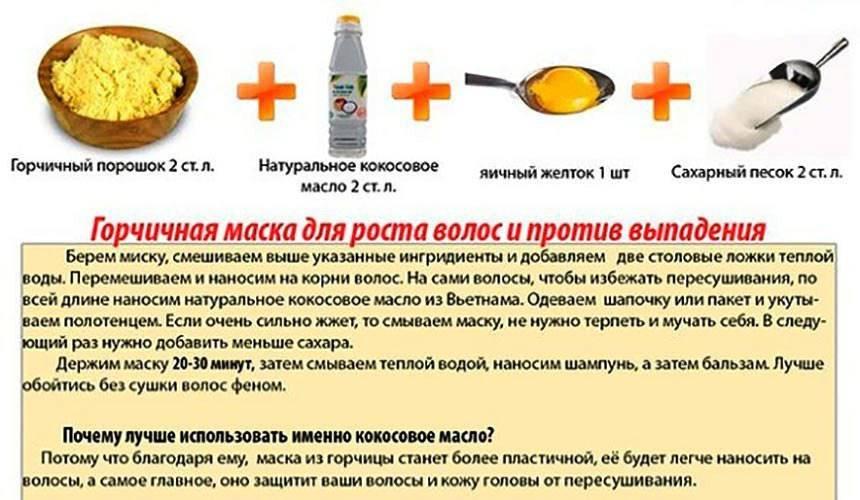 Сыворотка из козьего молока: как пить — польза и вред для лица и волос от moloko-chr.ru