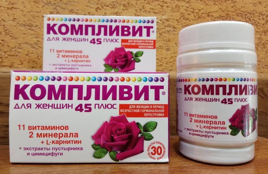 Самые лучшие витамины для женщин после 60 лет