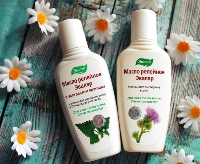 Репейное масло для волос: приготовление и применение