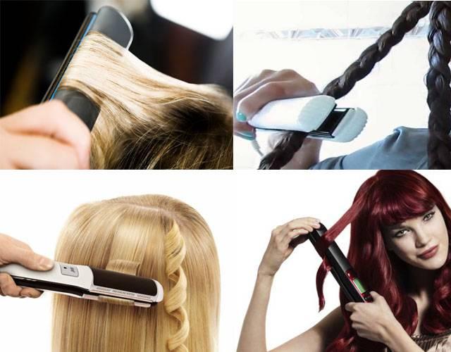 Как сделать кудри с помощью выпрямителя для волос — фото инструкции