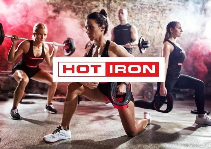 Hot iron для похудения – программа тренировок