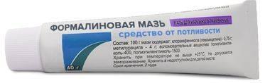 Обзор эффективных аптечных средств от пота