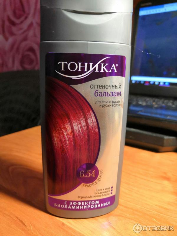 Оттеночные бальзамы, шампуни и тоники для волос