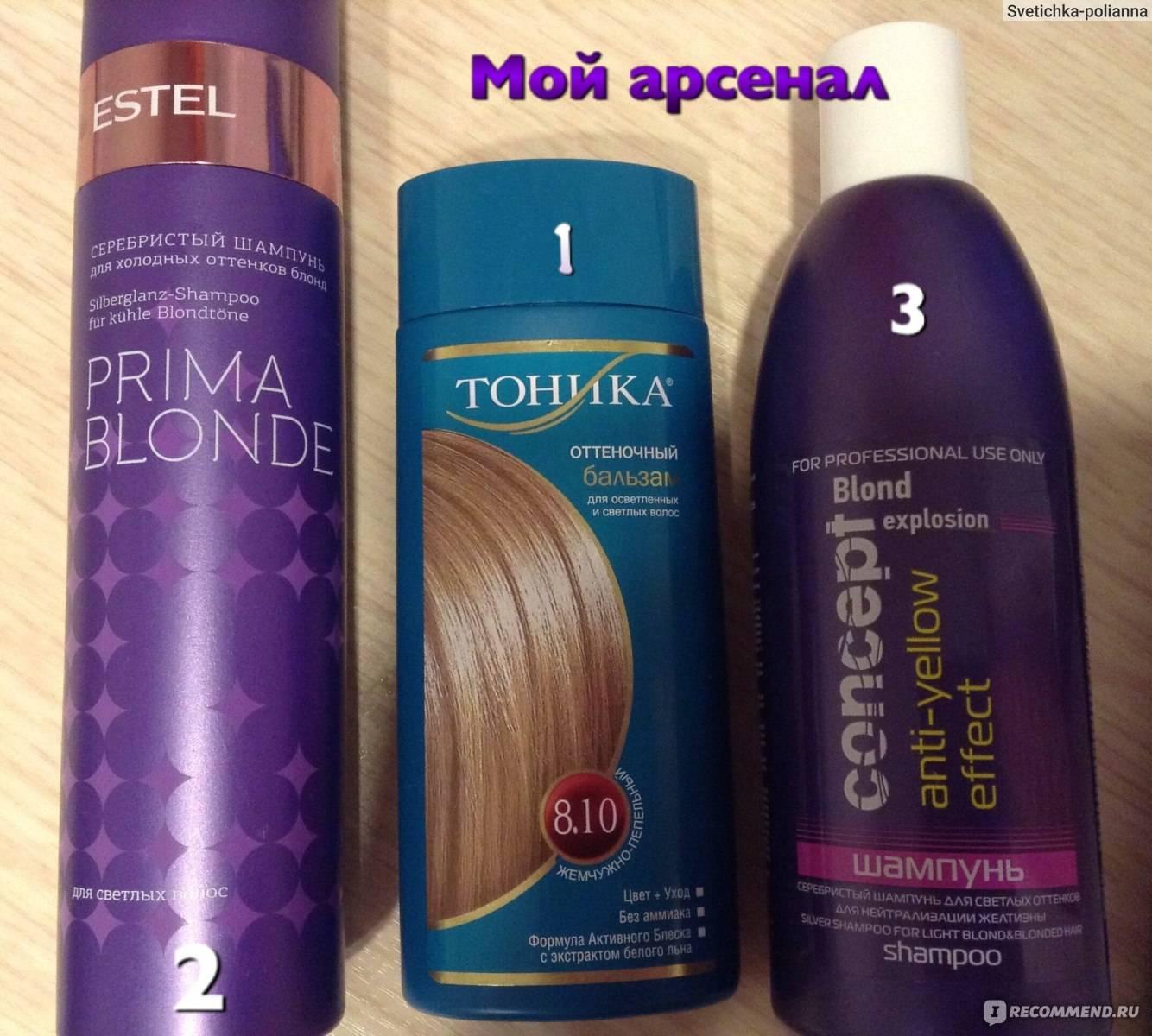 Краска для тонирования волос: профессиональные средства для окрашивания (капус, matrix, лонда, лореаль и другие), отзывы, выбираем мусс, пену, тоник, бальзам, спрей