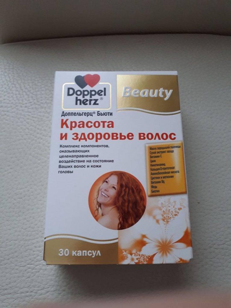 Витамины от выпадения волос у женщин. выпадают волосы — каких витаминов не хватает?