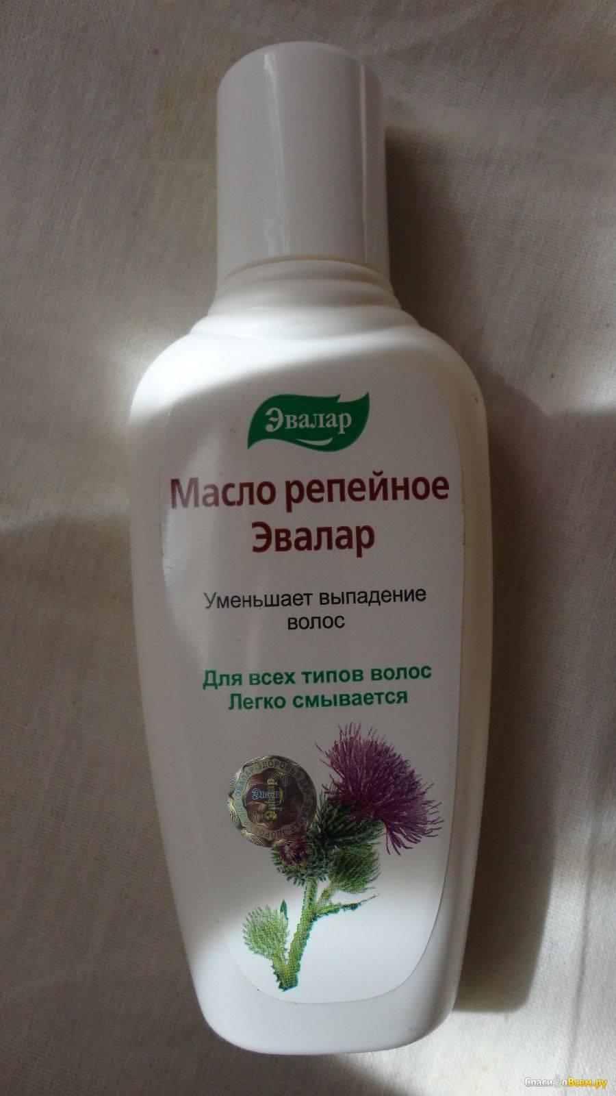 Репейное масло для волос - 18 лучших рецептов