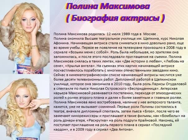 Ирина пегова фото, в купальнике, до и после похудения, биография, личная жизнь, горячие фото, муж, фильмы