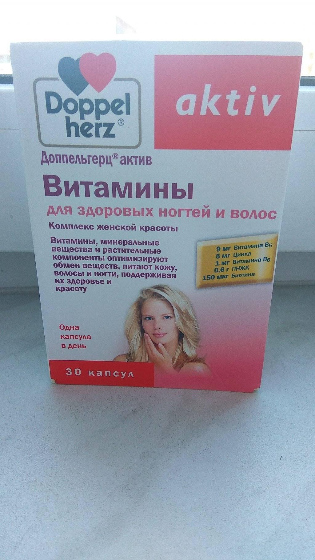 Наиболее эффективные и популярные средства от выпадения волос у женщин в аптеках