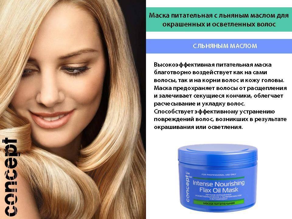 Как восстановить волосы после осветления? восстанавливающие маски.