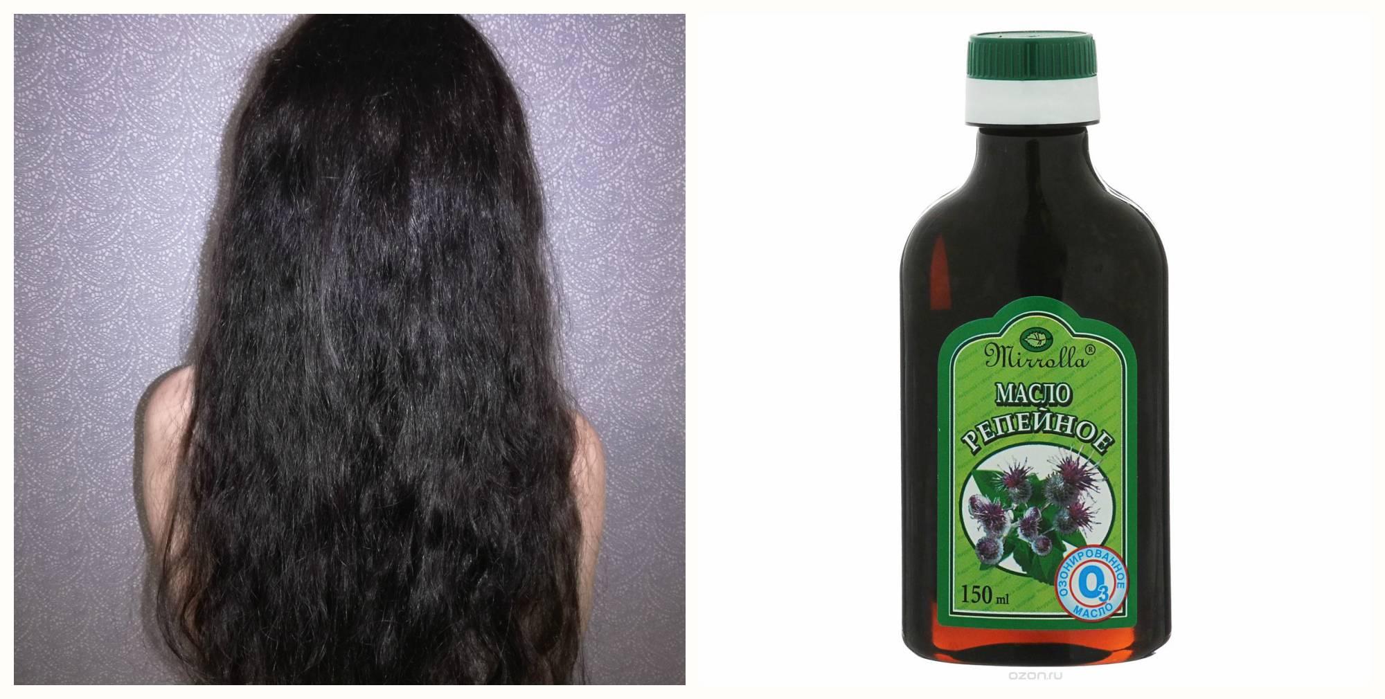 Как использовать масло репейника для волос?