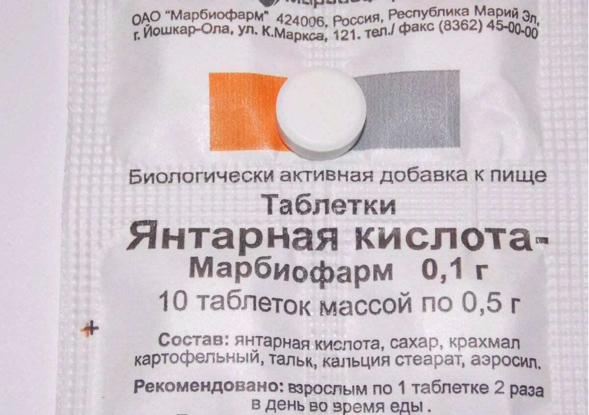 Рецепты применения янтарной кислоты для лица в домашних условиях, отзывы об использовании в косметологии и прочие нюансы