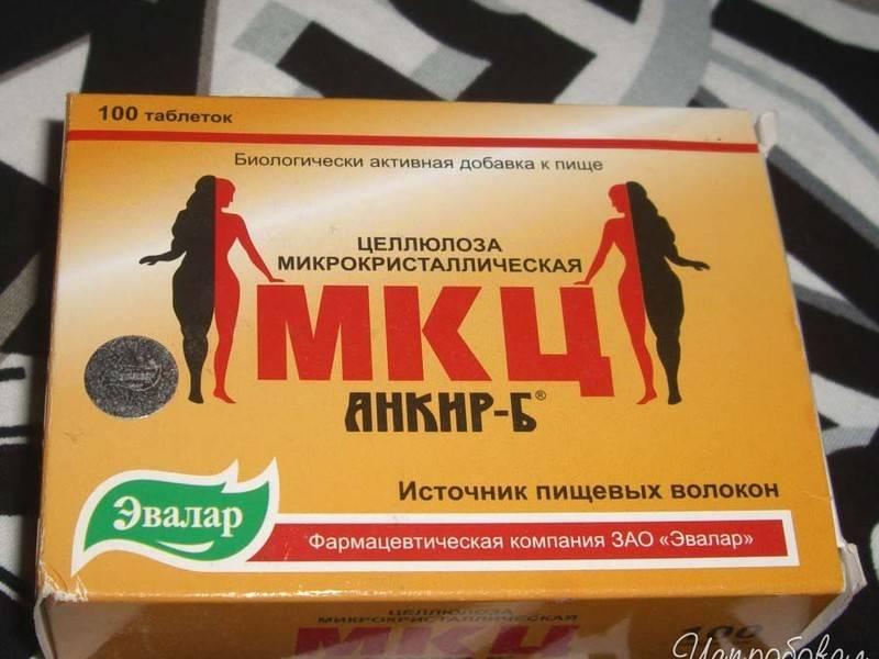 Мкц для похудения: эффективные препараты, инструкция - минус 7 кг легко