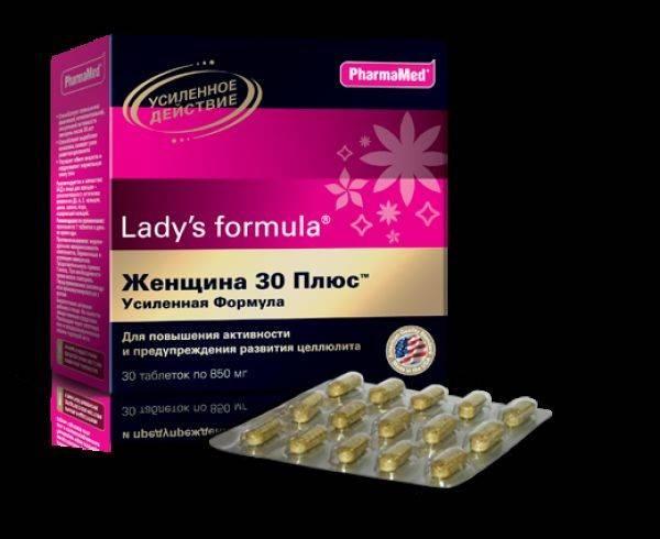 Витамины для женщин после 60: какие лучше купить, отзывы врачей