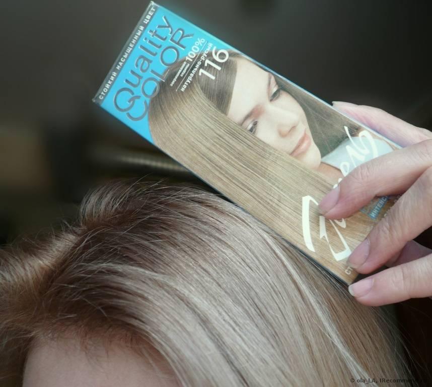 Обзор осветляющих красок для волос без желтизны
