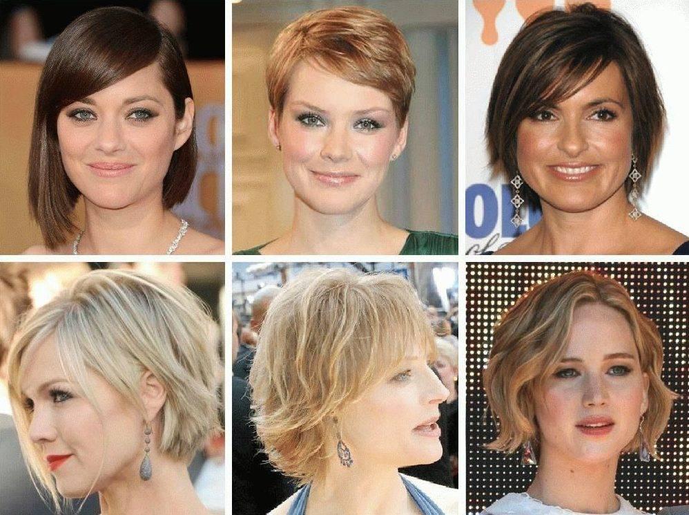 Модные стрижки 2020 2021 на короткие волосы для женщин за 50. фото.
