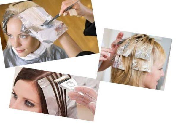 Домашнее брондирование волос