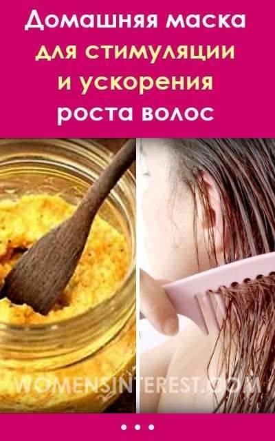 Как быстро отрастить длинные волосы: советы экспертов, которые работают