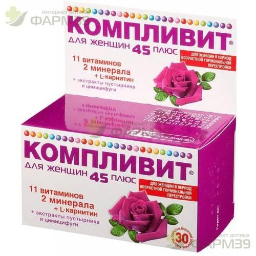 Витамины для женщин после 35: какие лучше