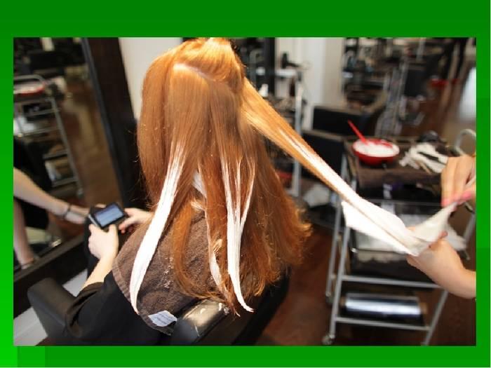 Все о технике брондирование волос от лучших стилистов