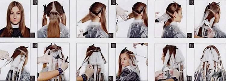 Окрашивание балаяж на темные волосы на длинные, средние и короткие волосы