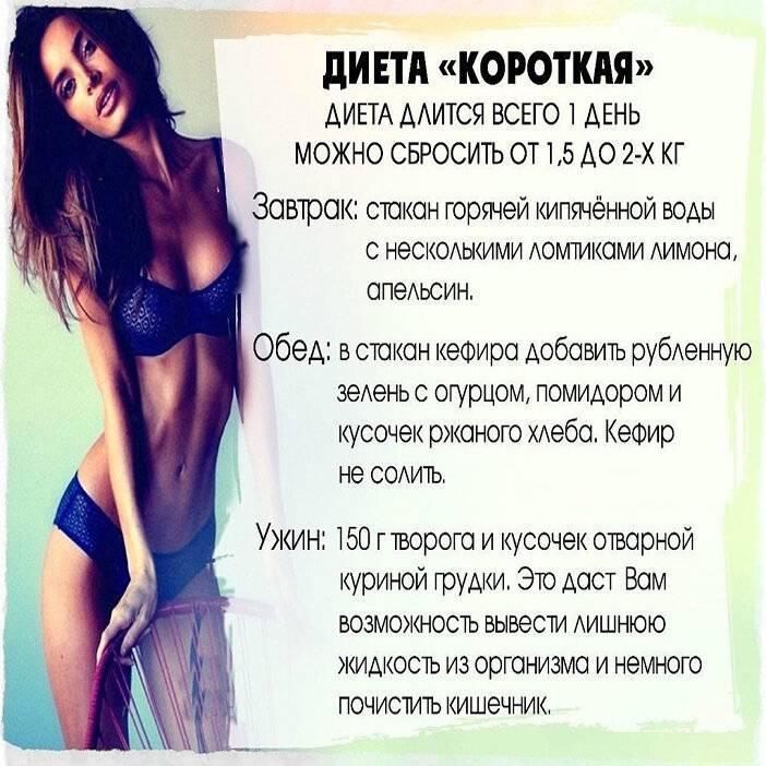 Какие упражнения надо делать, чтобы похудеть дома за 7 дней на 10кг