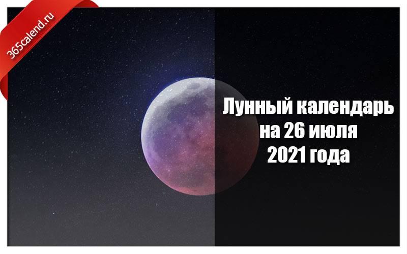 Лунный календарь стрижек на июль 2021 года - благоприятные дни для волос