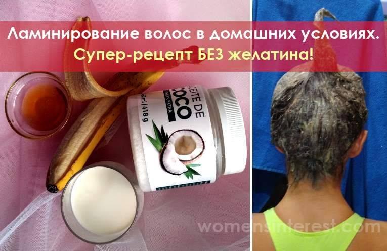 Желатиновая маска для ламинирования волос в домашних условиях: проверенные рецепты - red fox day
