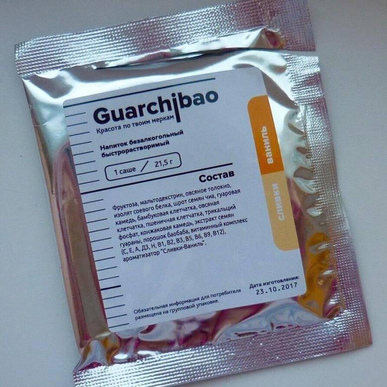 Инструкция по применению гуарчибао (guarchibao) с реальными отзывами врачей
