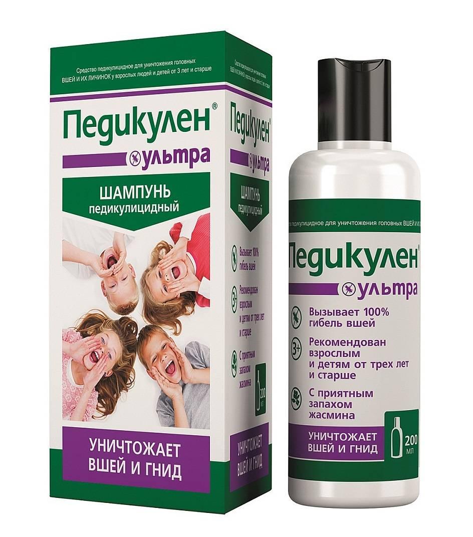 Средство от вшей и гнид для детей: лучшие препараты от педикулеза / mama66.ru