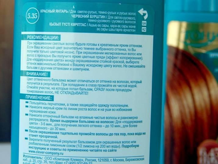Как часто можно пользоваться оттеночным бальзамом тоника. тоник для волос. как пользоваться тоником, чтобы не испортить волосы