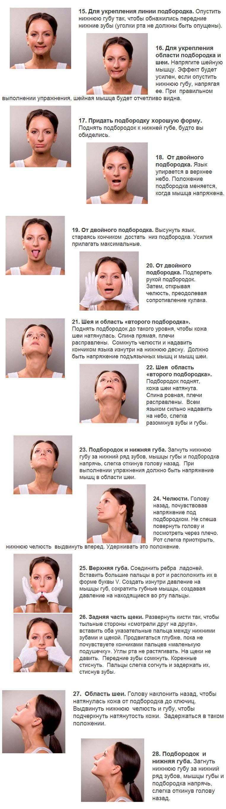 Фейсбилдинг для лица. face building – короткое и самое эффективное упражнение с фото до и после