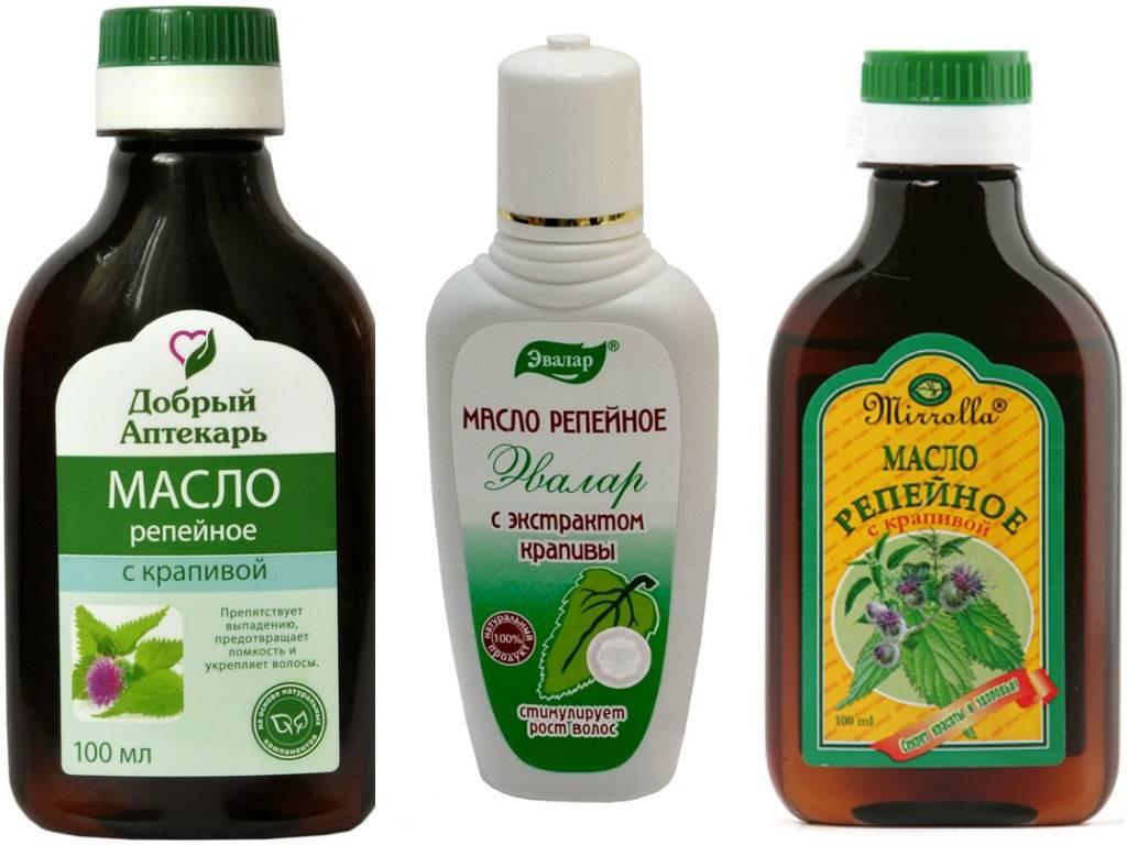 Репейное масло для волос: отзывы, инструкция, рецепты, фото до и после