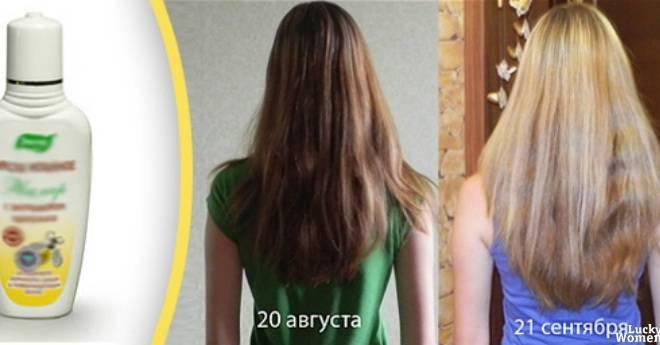Репейное масло для волос: отзывы девушек и трихологов, как пользоваться?