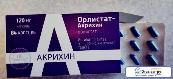 Орлистат-акрихин. отзывы худеющих, инструкция по применению, цена