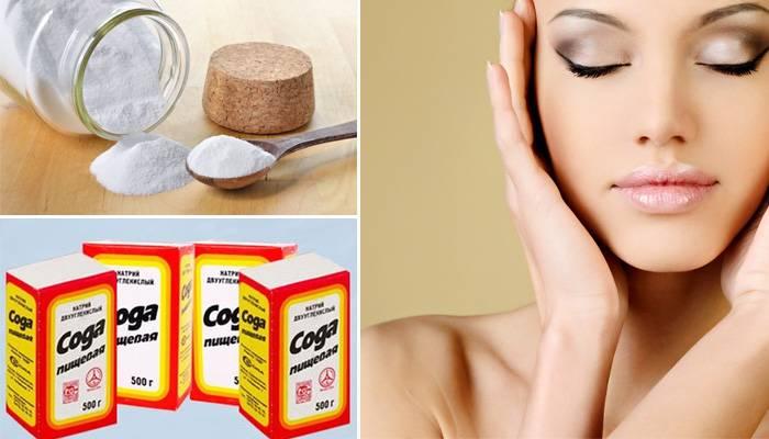 Как использовать соду в виде маски и скраба для лица